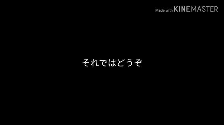 【モンスト】【ガチャ】10連ガチャ、何が出るか!