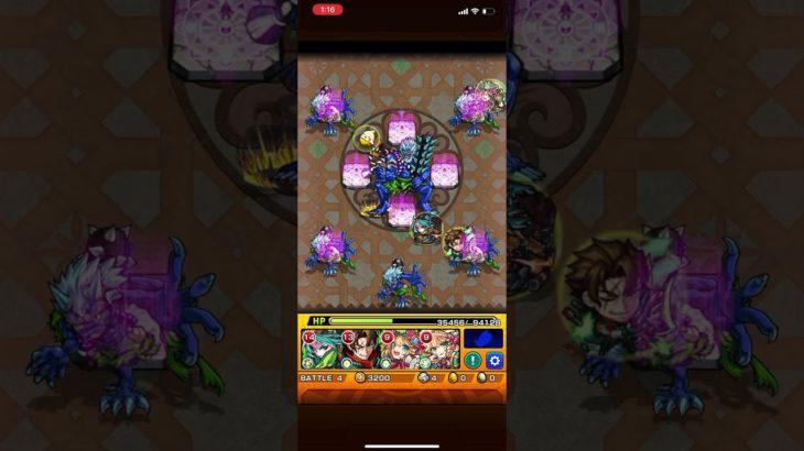 【モンスト】覇者の塔38階 安定攻略