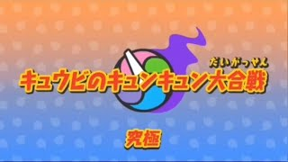 【モンスト】ゲラゲラポー ゲラゲラポー